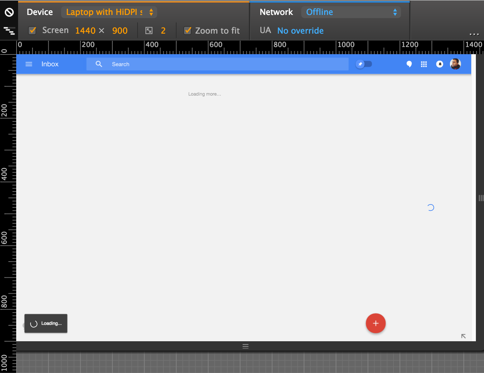 Image of Google Inbox loading. Illustrates Inbox using service worker.